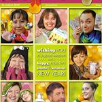 2012-12-CCN